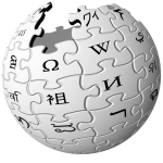 On The Wikipedia Fiasco